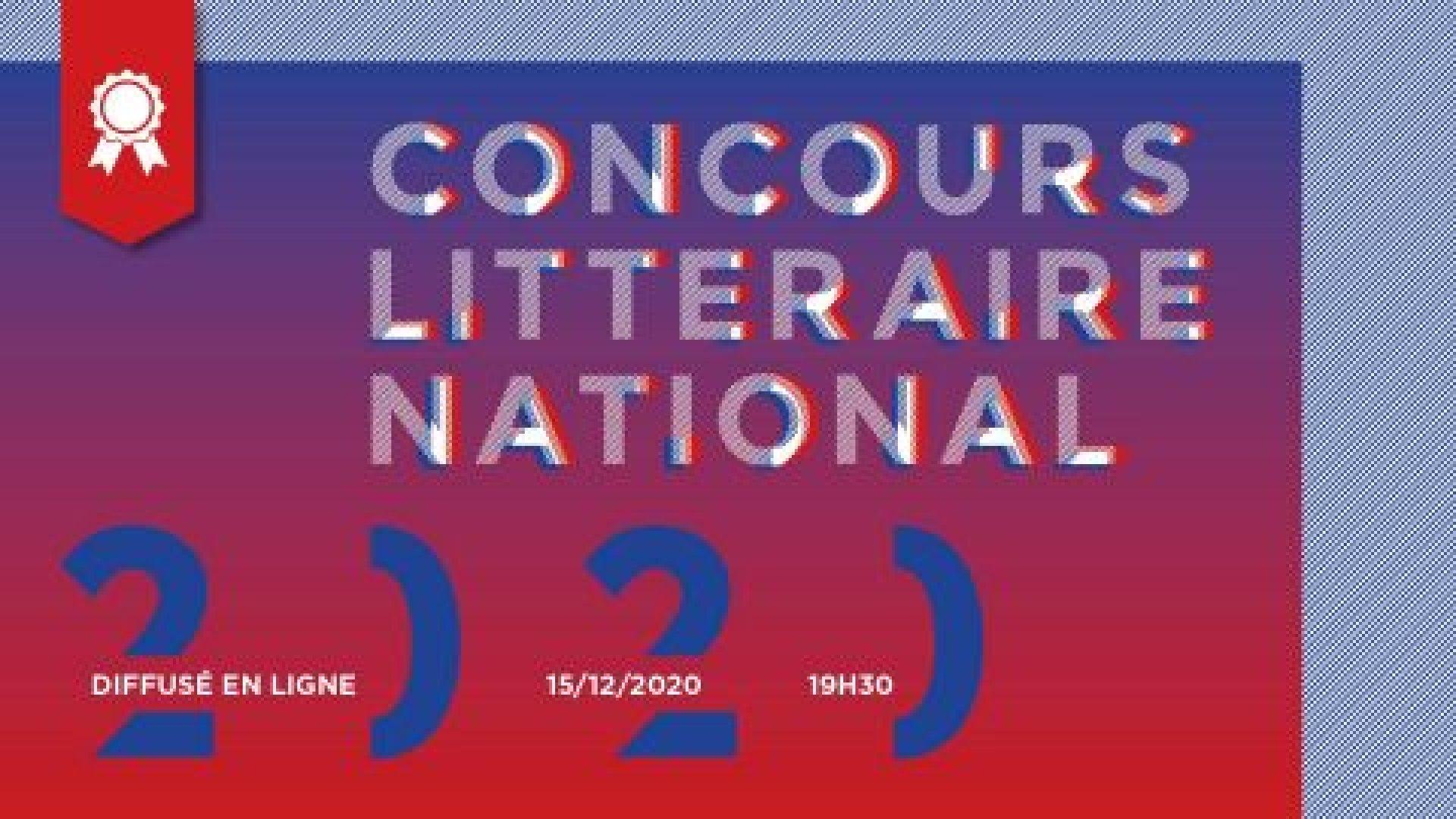 Concours Littéraire National 2020